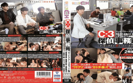 SODCreate GRCH-307 C-3 Detective Office all Investigation, With Love To The End-director's Cut Version