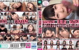 Kaguya Hime Pt / Mousozoku KAGP-091 Simple Good 2 Blow 2 Amateur Girls 11 To Blow While Making Naughty Sound Naughty But Normal Girl Looks