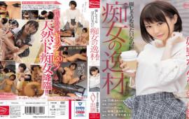 FHD Bi AV CJOD-187 Himeno Kanna Active Female College Student AV Sex Appearance