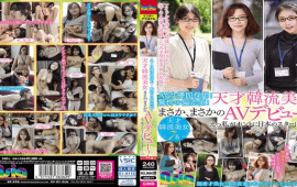 Asia/Mousouzoku ASIA-077 AV Sex Actress Immediate Adoption!Astonishing Deviation Value Genius Korean Style Beauty No Way