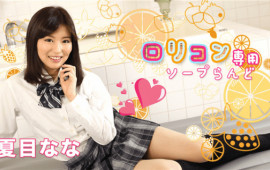 Caribbeancom 052519-927 JAV Streaming Natsume Nana Lorikon dedicated soap Ranto 8