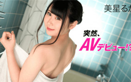 Heyzo 1999 JAV Torrent Mikuru Suddenly AV Debut