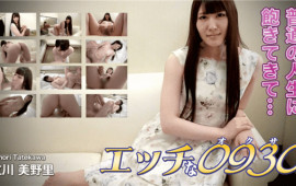H0930 ori1536 Popular JAV Channels Tachikawa Mino Sato 29 years old
