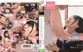 SODCreate SDAB-092 Takami Haruka Uncle And Body Fluid Exchange Kiss, Lick Each Other, Spit