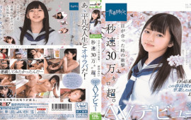 SODCreate SDAB-090 Mirei Arata Shock When Eyes Met, More Than 300,000 Kiloseconds Per Second. Mii Nitta SOD Exclusive AV Debut
