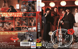 GIRL'SCH GRCH-308 The Handsome Groom Story-required By Five Men