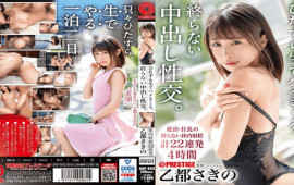 Prestige ABP-868 It's Earnestly Raw Raw Fuck, Vaginal Cum Shot Fuck That Never Ends Premature Harmonious Cum Documentary Saki Miyako