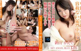 XXX-AV 23938 Sky Angel Blue 126 Maple new part 3