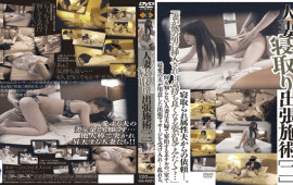 GOS GS-1821 Jav Married Wife Sleeping Business Trip Procedure 2