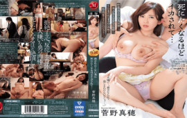 FHD MADONNA JUY-895 It Is Squid So As To Want To Die By The Man Who Does Not Want To Hold It Maho Konno