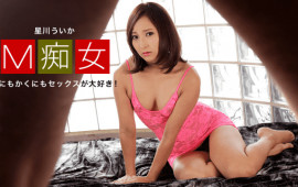 1Pondo 070619_868 Slut Hoshikawa firstborn students out Shaven Filthy Girl