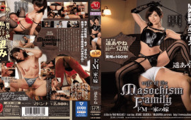 FHD Madonna JUY-898 My Daughter-in-law Haruka Ayane Of The M Family
