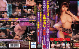 FHD CLUB-455 Jav Sex Lower-body Touch NG's Sekikaba Captures The Actual Situation Of Vulgar Customers