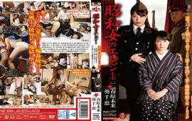 Hibino HBAD-403 A woman fighter Naomi and a wicked politician's wife talking about the secret of her husband
