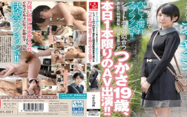 Shirochan ChannelShirochan Channel MUH-001 Jav Short Bob's Suits Simple Pure Heart Black Hair Country Born And Raised Beautiful Girl Tsukasa 19, Today Only One AV Appeared