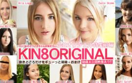 Kin8tengoku 1831 Blonde girl Japanese Adult Video Kim 8 Heaven 1831 Blonde Heaven Arrives in Kawaiko in 2017! Kim 8 Original Feature Preliminary / Blonde girl