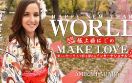 Kin8tengoku 1834 Jav Sex Every year the beginning of the annual princess! Cute girl who appears this year, Amira