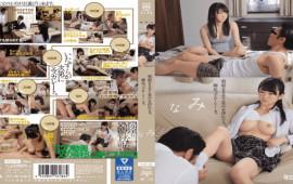 Minimum MUM-306 Narumi Koeda Erection Allowed To Float A Smile To.Slut Girl Rorita
