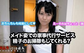 Muramura 010815_175 Beautiful girl cosplay Mai Araki