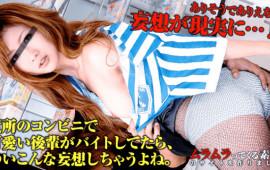 Muramura 030911_392 Hibiki Ootsuki A cute junior at a convenience store in my neighbor is doing a part time job
