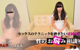 Muramura 012816_344 Risa Itohsexual affliction consultation room older boyfriend is reluctant to sex and very dissatisfied with sexual life