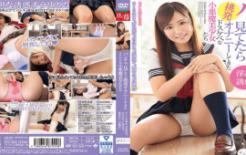 OFFICEK'S DIC-004 AV Yui Kawagoe If You Look At The Panchira Provocation Little Dick Girls Who Have Been Making Masturbation