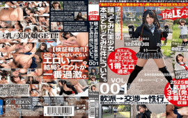 Ribbon ARLE-011 About a pretty young girl who seriously tried dancing on the net. VOL.001