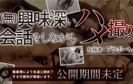 XXX-AV 22995 Horny Japanese Babes Gonzo while doing interesting conversations