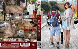 Glory Quest GVG-650 Shita Hunting Prostitute Hikaru Konno