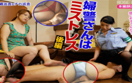 Roselip 0929 Iori Police & Chika Police Officer Mistress Mistress Part 2