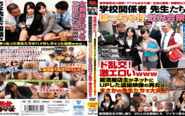 Jukujoha Tsuraiyo TURA-336 Jav Sex Board Of Education Great Fury!The PTA Also Gets Caught Up In The Face!Students Are Puzzled