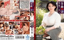 FHD GlobalMediaEntertainment NMO-023 Maiko Kashiwagi Continued · Abnormal Sexual Intercourse Mother And Child Michiko