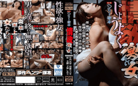 FAPro HQIS-054 Jav Drama Women with a strong sexual desire naturally exist, but since the physical structure and spirituality