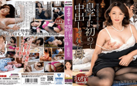 TakaraEizo SPRD-1004 Yumi Yasuno Yumi Mother Yasumi's First Mother Cum Inside Her Son