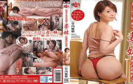 Hibino HBAD-412 Maya Takeuchi Close Contact With The Wife's Sister In A Closed Room So That His Wife Does Not Get Bored Mai Takeuchi