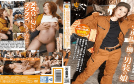 Hibino HBAD-411 A Girl Who Pretends To Be A Man Instead Of A Father Who Broke A Girlfriend Who Worked At A Construction Site