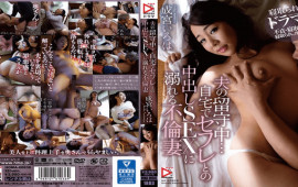 H.m.p HOMA-036 Iroha Narumiya Jav Adultery Husband's Absent. Coward With A Sefure At Home Sexual Affection Wife