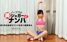 1pondo 033118_665 Hikaru Tsukimura Jogging with beautiful soft skin beautiful woman looking like no bra and shorts