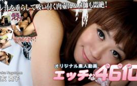 H4610 ki180325 Hiroko Nagatomo Horny 4610 Hiroko Nagatomo 27 years old