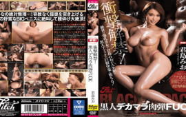 FHD Fitch JUFD-887 Mio Kimijima Impulse Lifting Black Dekamara Meat Bullet FUCK