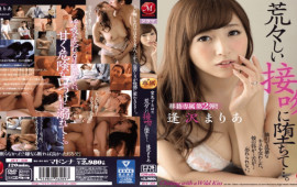 FHD Madonna JUY-459 Maria Aizawa It Fell Into A Rough Kiss As It Suffocates