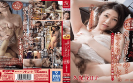 FHD Madonna JUY-458 Kyouko Kubo Please Slowly Insert It.Slow Piston 's Heavy Pleasure Pleasure. Exclusive Alaphor Mature Woman