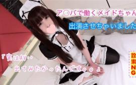 FC2 PPV 802044 AV Mari Mr. 22 years old I let Maid chan work at A ba