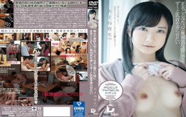 FHD Dream Ticket GFD-001 Ayane Yayoi I Want To Let The Nipples Tinkle With As An Innocent Feeling Like A Residue To A Younger Sister Of A Year That Does Not Know The Meaning Of Service