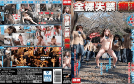 NaturalHigh NHDTB-110 Honoka Mihara Women who are made naked are a big mess
