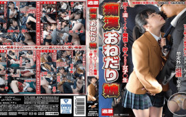 NaturalHigh NHDTB-112 Lustful Girls Who Are Estranged For The First Leakage Girls Who Nestle For Insertion