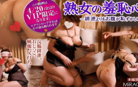 SM-Miracle e0904 Masako MILF 's shameless Embarrassed stomach than excretion