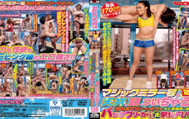 Rocket RCTD-093 I Get A Head On The Ceiling Of The Magic Mirror High Tall Athlete Girls Are The First Backbreaking Blowjobs To The Chibi Men The Reverse Station Valve FUCK Challenge