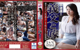 NagaeStyle NSPS-693 Miho Tono Immorality. Only One Mistake Between Father-In-Law