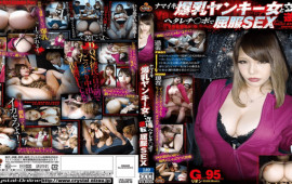 CrystalEizo NITR-382 Rion Nishikawa Big Breast Yankee Woman Reversed Rotating Hetareti Submissive At Po SEX